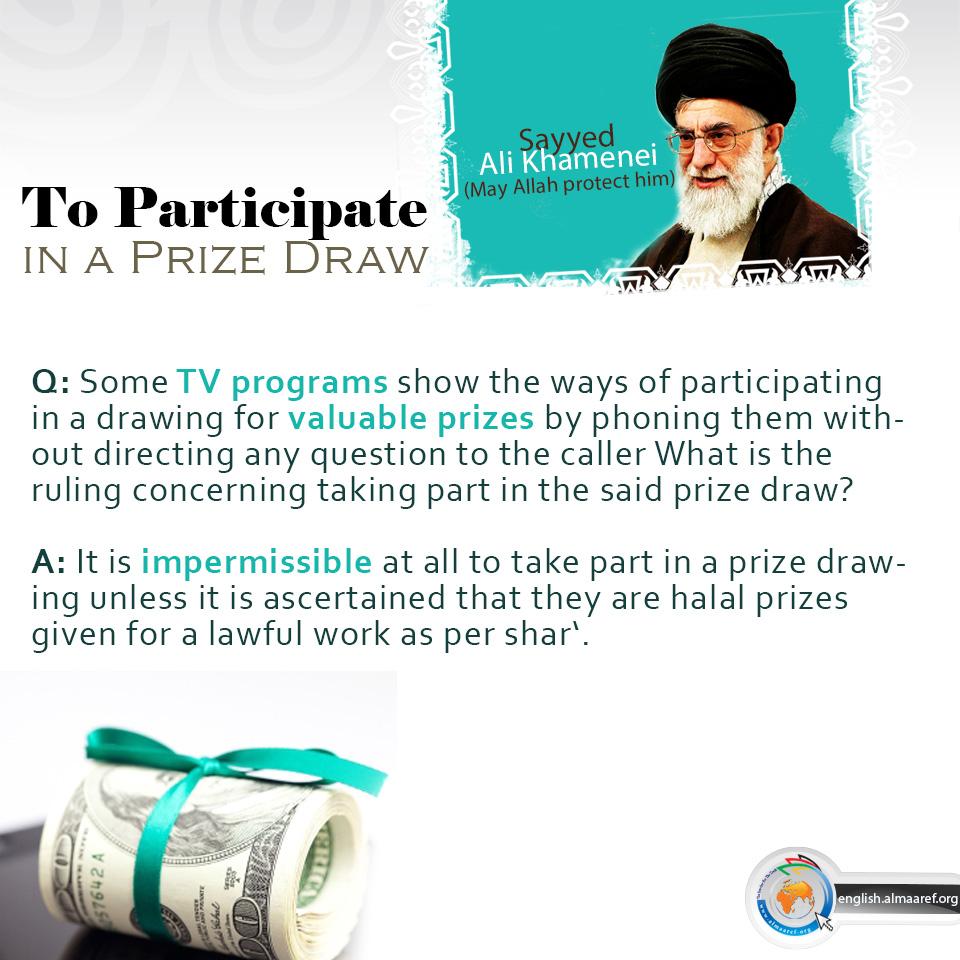 Al-Maaref:: Islamic Organization