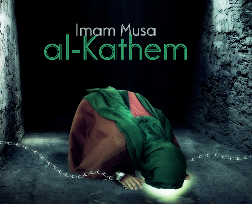 What knowledge people need to have according to Imam Kadhim (AS)?
