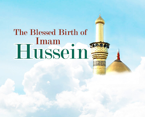 immam alhussain biography essay Home » 12 imams detailed life, sayings (know ur imams) » imam husain (husyn, husein, hussain) as life/zindagi in hindi, imam husain (husyn, husein.